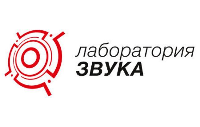 LogoLS2013.jpg